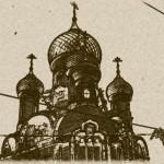 003 Biserica rusa